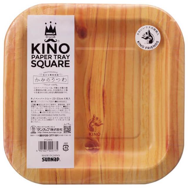 KINO(キノ) ペーパートレー 見せる簡易食器 かみのうつわ 4枚入り×10パック PT23KN(21y4m)