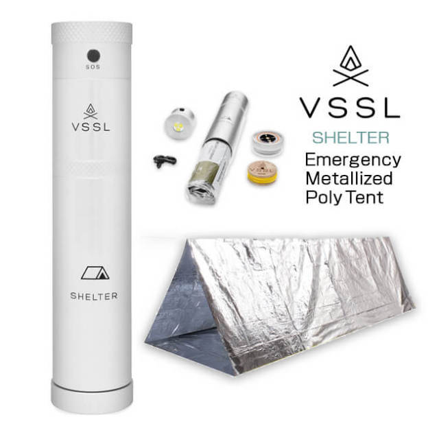【ライト付き簡易テント】 ベッセル(VSSL) キャッシュ アウトドア LEDライト・コンパス/エマージェンシーメタリックポリテント SHELTER(18y11m)
