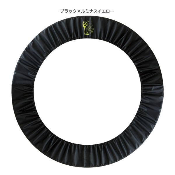 [フープの収納に!]ササキ(SASAKI) R.G. ガール フープカバー AC-59-BXLMY ブラックxルミナスイエロー(21y3m)