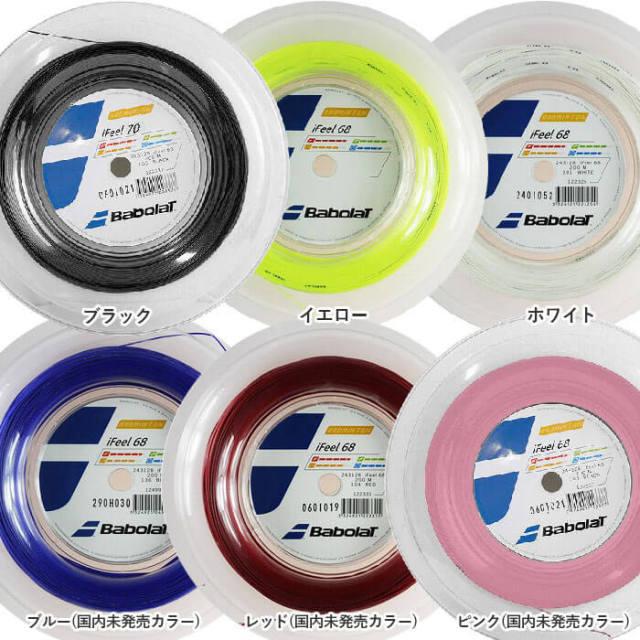 【200mロール巻】バボラ アイフィール68 (0.68mm) 243128 バドミントンガット(BABOLAT iFeel68)(16y12m)