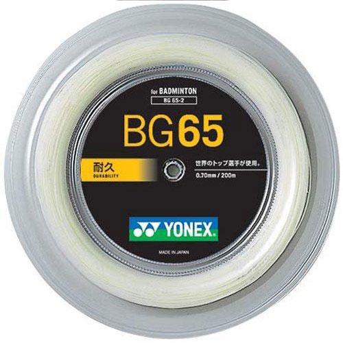 日本正規品【200mロール巻】ヨネックス ミクロン65 BG65-2(0.70mm) バドミントンガット(YONEX)