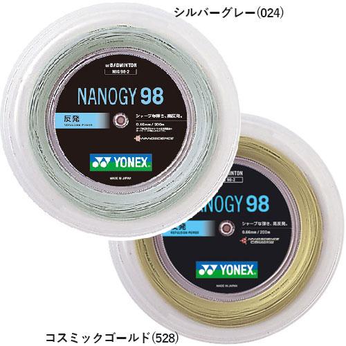 日本正規品【200mロール巻】ヨネックス ナノジー98 NBG98-2(0.66mm) バドミントンガット(YONEX)