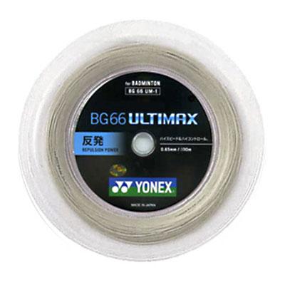 日本正規品【200mロール巻】ヨネックス BG66アルティマックス BG66UM-2(0.65mm) バドミントンガット(YONEX)