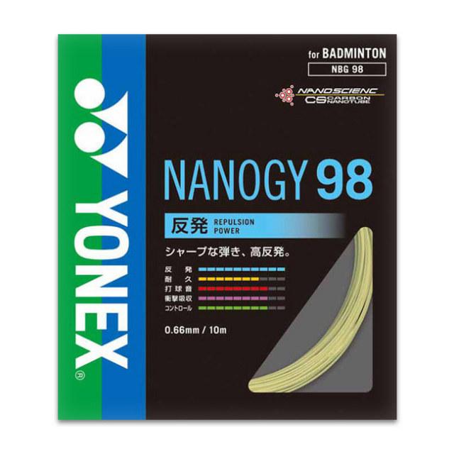 【高い反発力とシャープな打球感】【パッケージ品】ヨネックス(YONEX) ナノジー98 NBG98(17y10m)バドミントンガット