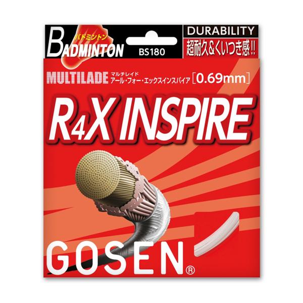 【パッケージ品】ゴーセン マルチレイド アールフォーエックス インスパイア (0.69mm) BS180 バドミントンガット(GOSEN R4X INSPIRE)