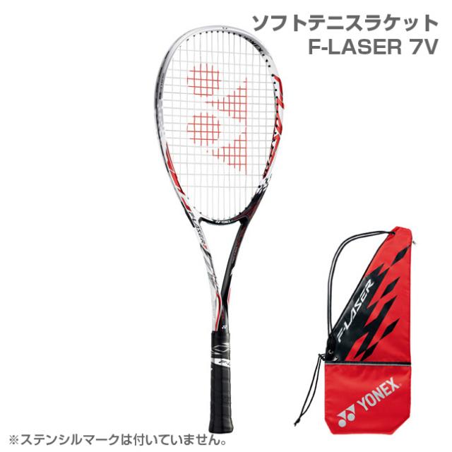 在庫処分特価】ヨネックス(YONEX) エフ レーザー7V (F-LASER7V) FLR7V(17y3m)ソフトテニスラケット