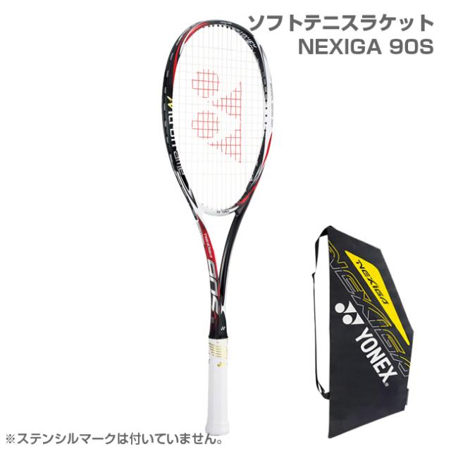 在庫処分特価】ヨネックス(YONEX) ネクシーガ 90S (NEXIGA90S) NXG90S(364)(17y6m)ソフトテニスラケット