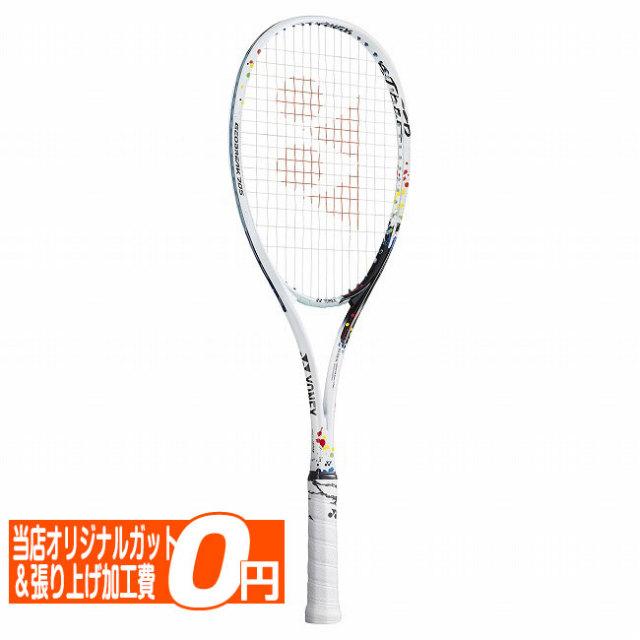 「後衛向け」ヨネックス(YONEX) 2021 GEOBREAK 70S STEER ジオブレイク 70Sステア 国内正規品 ソフトテニスラケット GEO70S-S-553(21y8m)[AC]