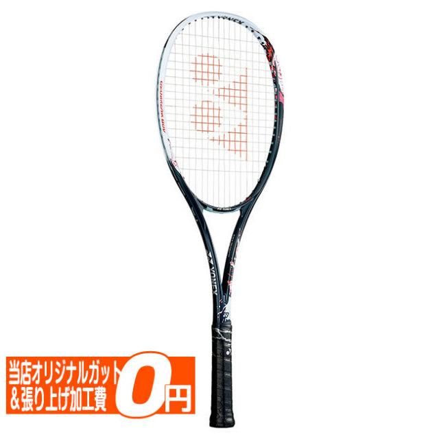 [前衛向け]ヨネックス(YONEX) 2021 GEOBREAK 80V ジオブレイク80V 国内正規品 ソフトテニスラケット GEO80V-475 コーラルレッド(21y7m)[AC]