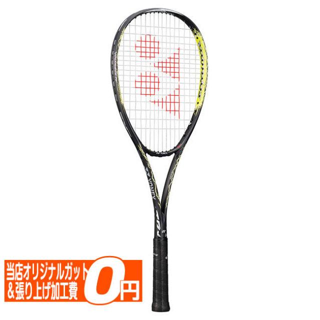 [前衛向け]ヨネックス(YONEX) 2021 VOLTRAGE 7V ボルトレイジ7V 国内正規品 ソフトテニスラケット VR7V-824 ライトニングイエロー(21y7m)[AC]