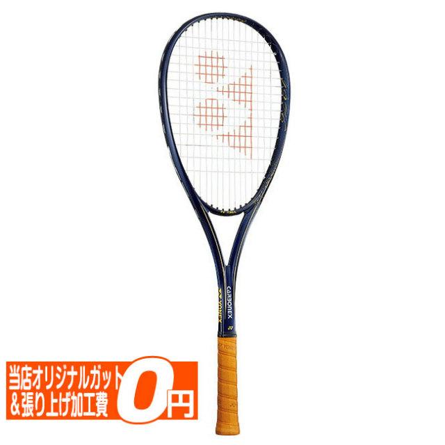 [5 mm LONG]ヨネックス(YONEX) 2021 カーボネックスクラウン CARBONEX CROWN 国内正規品 ソフトテニスラケット CABCRW-512 サファイアネイビー(21y3m)