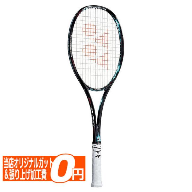 [オールラウンド][5mm LONG]ヨネックス(YONEX) 2021 ジオブレイク50バーサス (GEOBREAK50VS) 国内正規品 ソフトテニスラケット GEO50VS-131 ミントG(21y2m)[AC]