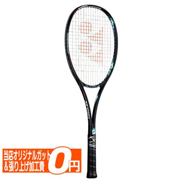 [前衛向け]ヨネックス(YONEX) 2021 ジオブレイク50V (GEOBREAK50V) 国内正規品 ソフトテニスラケット GEO50V-131 ミントグリーン(21y2m)[AC]