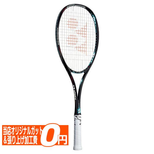 [後衛向け][5mm LONG]ヨネックス(YONEX) 2021 ジオブレイク50S (GEOBREAK50S) 国内正規品 ソフトテニスラケット GEO50S-131 ミントグリーン(21y2m)[AC]