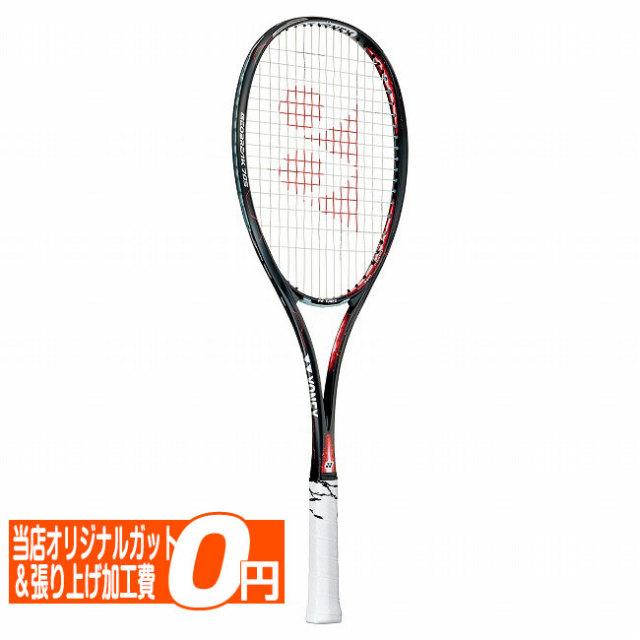 [後衛向け]ヨネックス(YONEX) ジオブレイク 70S GEOBREAK 70S 国内正規品 ソフトテニスラケット GEO70S-569 ファイヤーレッド(21y2m)[AC]