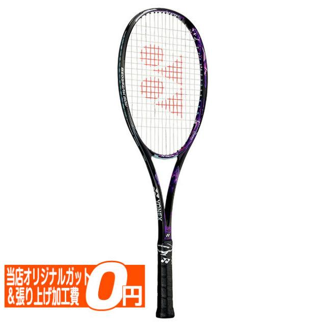 [前衛向け]ヨネックス(YONEX) ジオブレイク80V(GEOBREAK 80V) 国内正規品 ソフトテニスラケット GEO80V(20y9m)[AC]