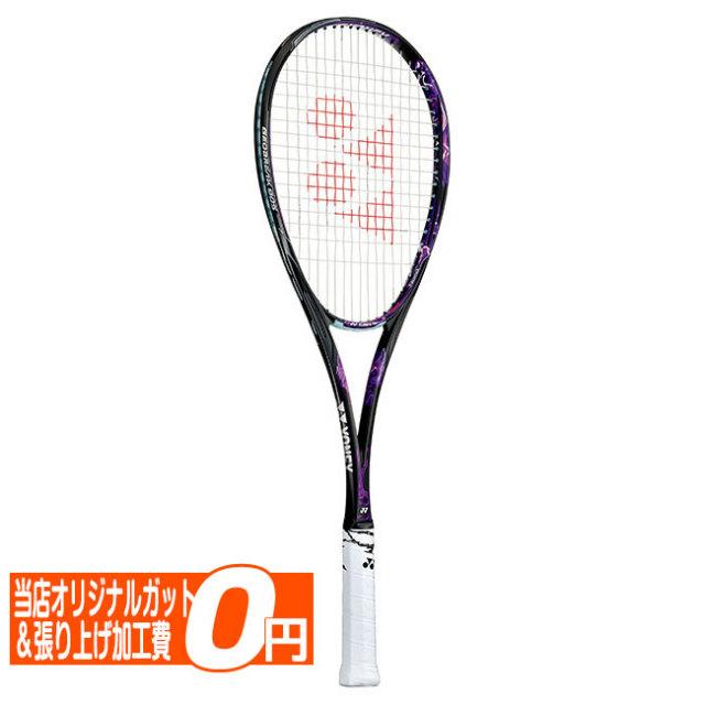 [後衛向け]ヨネックス(YONEX) ジオブレイク80S(GEOBREAK 80S) 国内正規品 ソフトテニスラケット GEO80S-044 バイオレット(20y9m)[AC]