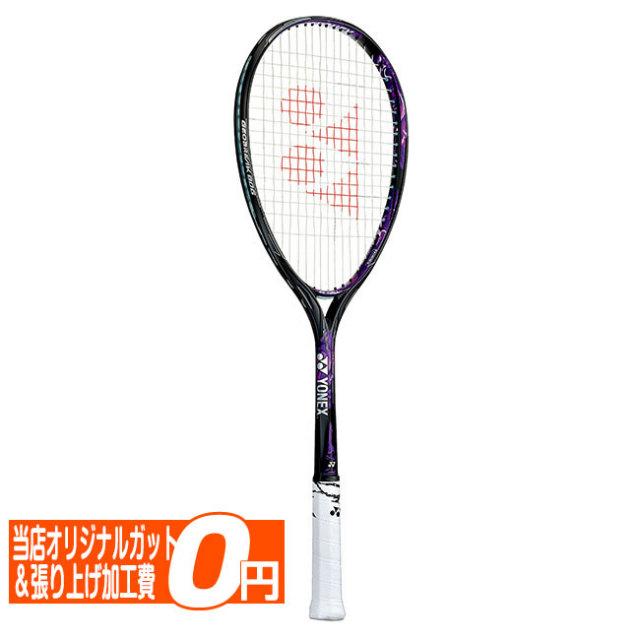 [後衛向け]ヨネックス(YONEX) ジオブレイク80G(GEOBREAK 80G) 国内正規品 ソフトテニスラケット GEO80G-044 バイオレット(20y9m)[AC]