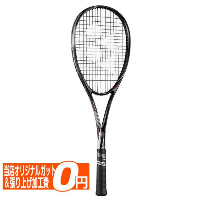 [5mmショート]ヨネックス(YONEX) 2020 エフレーザー9V (F-LASER 9V) 国内正規品 ソフトテニスラケット FLR9V-243 ブラック×ブラック(20y8m)[AC]