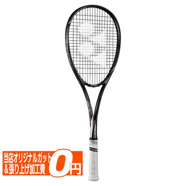 [5mmロング]ヨネックス(YONEX) 2020 エフレーザー9S (F-LASER 9S) 国内正規品 ソフトテニスラケット FLR9S-243 ブラック×ブラック(20y8m)[AC]