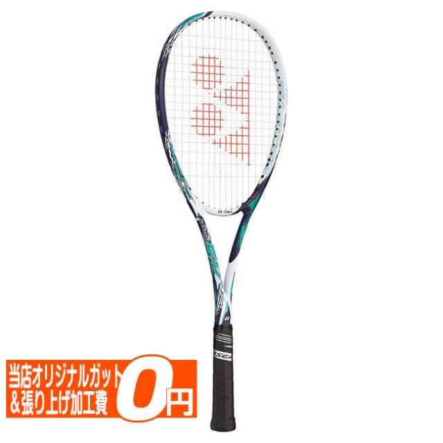 ヨネックス(YONEX) 2020 エフレーザー5V (F-LASER 5V) 国内正規品 ソフトテニスラケット FLR5V-042 エメラルド(20y3m)