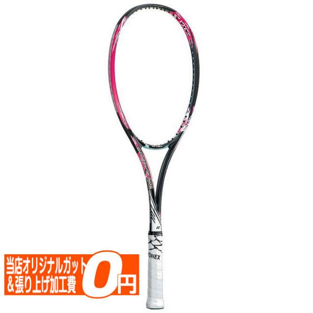 在庫処分特価】[後衛向け]ヨネックス(YONEX) 2020 ジオブレイク50S (GEOBREAK 50 S) 国内正規品 ソフトテニスラケット GEO50S(20y3m)