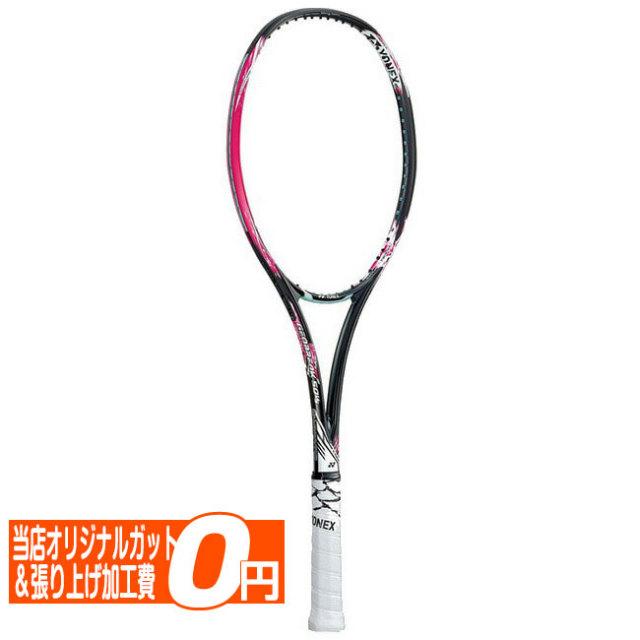 オールラウンドなVS!】ヨネックス(YONEX) 2020 ジオブレイク50バーサス (GEOBREAK 50 VERSUS) 国内正規品 ソフトテニスラケット GEO50VS(20y3m)