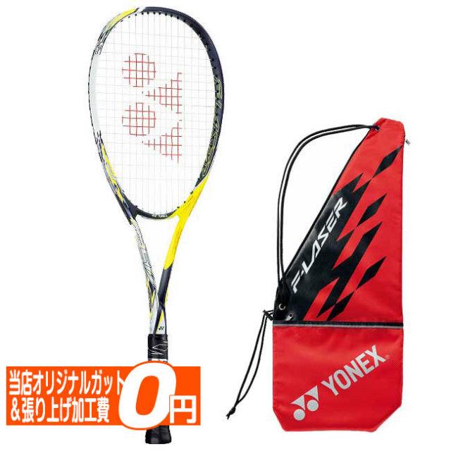 ヨネックス(YONEX) エフレーザー5V (F-LASER 5V) 国内正規品 ソフトテニスラケット FLR5V-711 レーザーイエロー(19y8m)