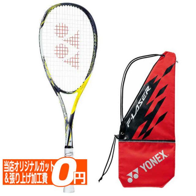 ヨネックス(YONEX) エフレーザー5S (F-LASER 5S) 国内正規品 ソフトテニスラケット FLR5S-711 レーザーイエロー(19y8m)
