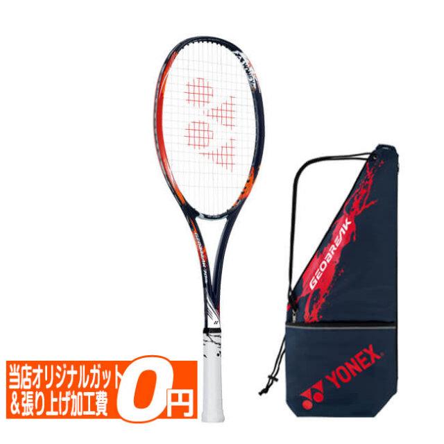 ヨネックス(YONEX) 2019 ジオブレイク 70 バーサス (GEOBREAK 70 VERSUS) 国内正規品 ソフトテニスラケット GEO70VS-816 クラッシュレッド(19y7m)