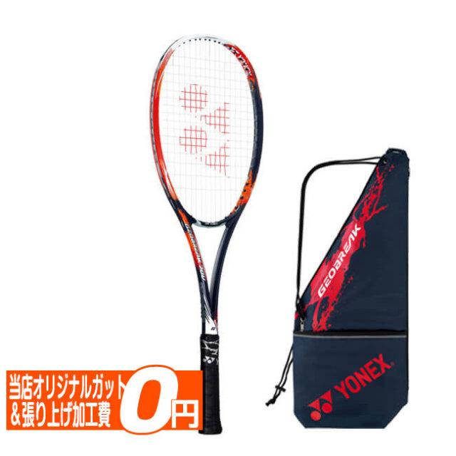 ヨネックス(YONEX) 2019 ジオブレイク 70V (GEOBREAK 70V) 国内正規品 ソフトテニスラケット GEO70V-816 クラッシュレッド(19y7m)