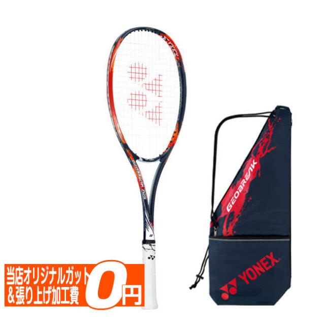 ヨネックス(YONEX) 2019 ジオブレイク 70S (GEOBREAK 70S) 国内正規品 ソフトテニスラケット GEO70S-816 クラッシュレッド(19y7m)