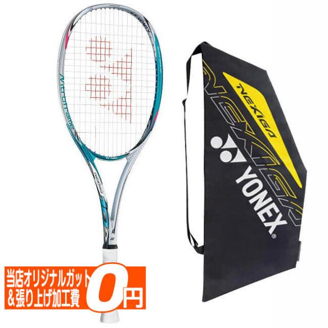 ヨネックス(YONEX) 2019 ネクシーガ10 NEXIGA10 エメラルドグリーン 国内正規品 ソフトテニスラケット NXG10-750(19y3m)