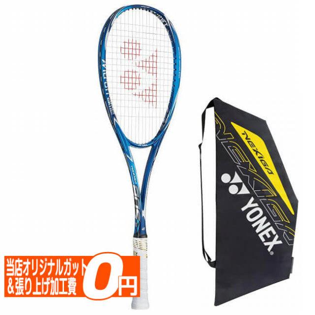 在庫処分特価】ヨネックス(YONEX) 2019 ネクシーガ80S NEXIGA80S インフィニットブルー 国内正規品 ソフトテニスラケット NXG80S-506(19y3m)