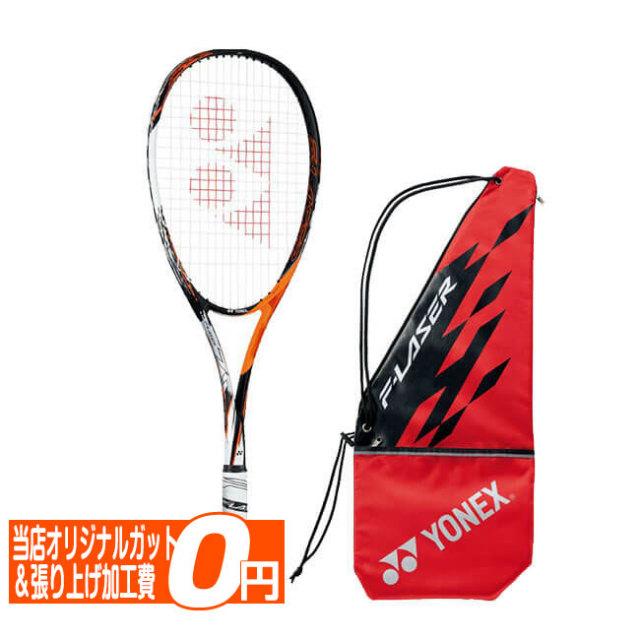 ヨネックス(YONEX) 2019 エフレーザー7S F-LASER7S サイバーオレンジ 国内正規品 ソフトテニスラケット FLR7S-814(19y3m)