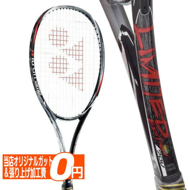 【数量限定レアカラー】ヨネックス(YONEX) ネクシーガ 70V リミテッドエディション ブラックxレッド ソフトテニスラケット NXG70VLD-187(18y12m)[AC]