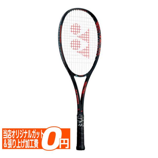 ヨネックス(YONEX) 2018 ネクシーガ 50S シャインブルー NXG50S-493(18y8m)ソフトテニスラケット