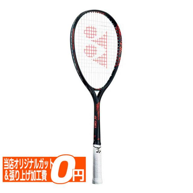 ヨネックス(YONEX) 2018 ネクシーガ 50G シャインイエロー NXG50G-402(18y2m)ソフトテニスラケット