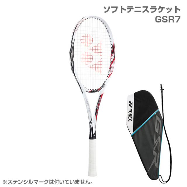 在庫処分特価】ヨネックス(YONEX) 2017 ジーエスアール7 GSR7(17y7m)ソフトテニスラケット