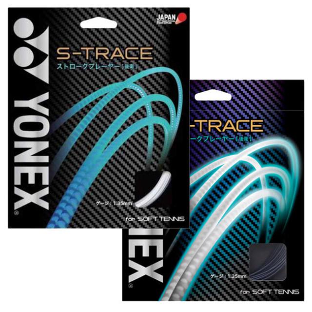 ヨネックス(YONEX) S-トレース SGST 軟式(17y5m)ソフトテニスガット