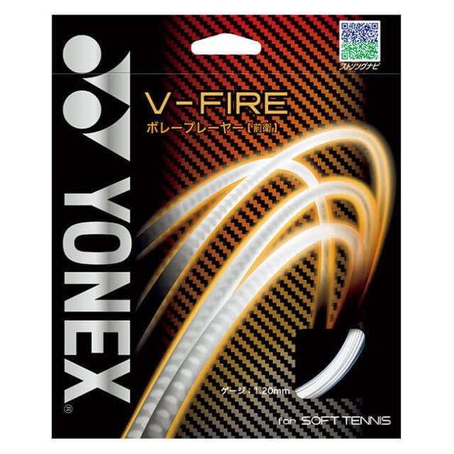 [単張パッケージ品]ヨネックス(YONEX) Vファイア V-FIRE 軟式 ソフトテニスガット SGVF-570 クールホワイト(20y9m)