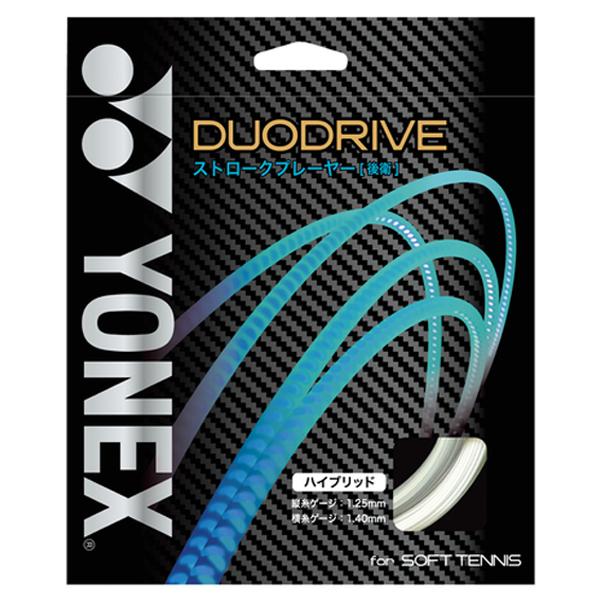 ヨネックス(YONEX) デュオドライブ(ホワイトxホワイト) 軟式ハイブリッド(1.25mmx1.40mm)SGDD 202(18y4m)ソフトテニスガット