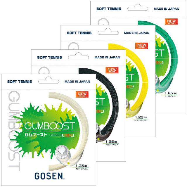 [反発性×ソフトな打球感]ゴーセン(Gosen) 2020 GUMBOOST ガムブースト 1.25mm ソフトテニスガット SSGB11(20y10m)