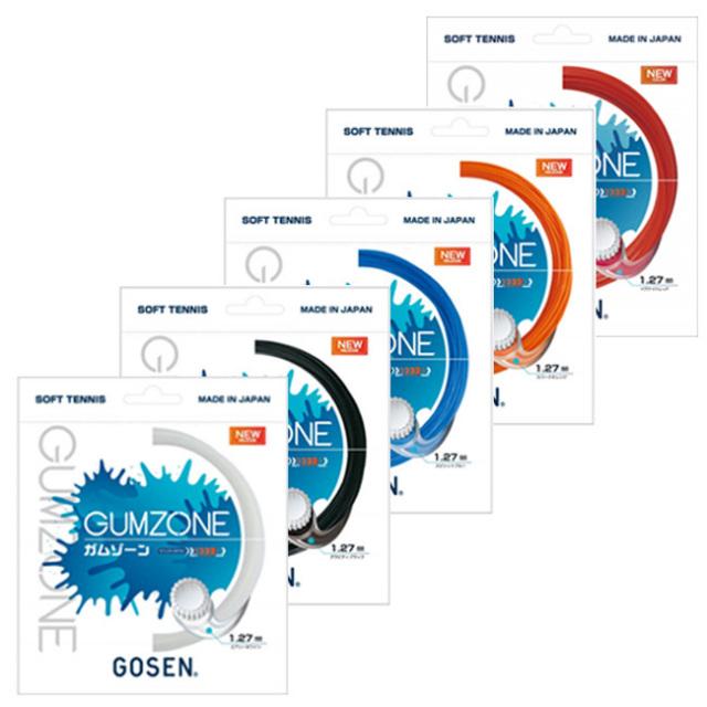 [ミクロパワーを超えろ!][単張パッケージ品]ゴーセン(Gosen) GUMZONE ガムゾーン ソフトテニスガット SSGZ11(19y10m)