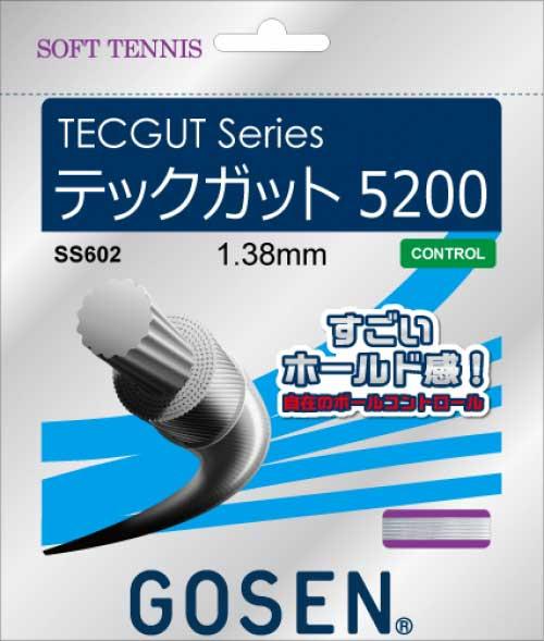 【すごいホールド感!】ゴーセン(GOSEN) テックガット 5200 SS602(17y10m)ソフトテニスガット