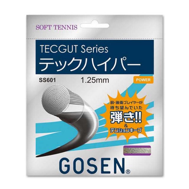 【待ち望んでいた弾き!!】ゴーセン(GOSEN) テックガット テックハイパー SS601(17y10m)ソフトテニスガット