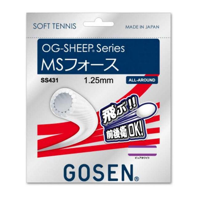 【飛ぶ!!前後衛OK!】ゴーセン(GOSEN) オージーシープ MSフォース  SS431(17y10m)ソフトテニスガット