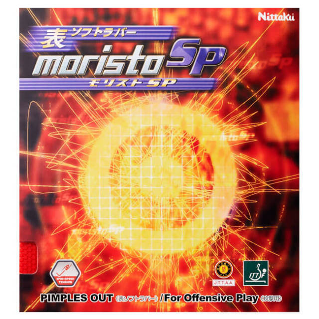 [テンション系]ニッタク(Nittaku) モリストSP 表ソフトラバー 攻撃用 卓球ラバー NR-8670(19y7m)