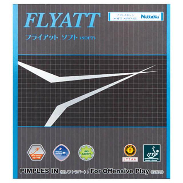 [AC(アクティブチャージ)]ニッタク(Nittaku) フライアット ソフト 裏ソフトラバー 攻撃用 卓球ラバー NR-8561(19y7m)