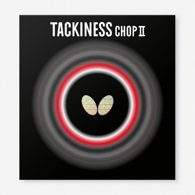 バタフライ(Butterfly) TACKINESS CHOP 2 タキネスチョップ 2 粘着性裏ラバー 卓球ラバー 05620(21y8m)